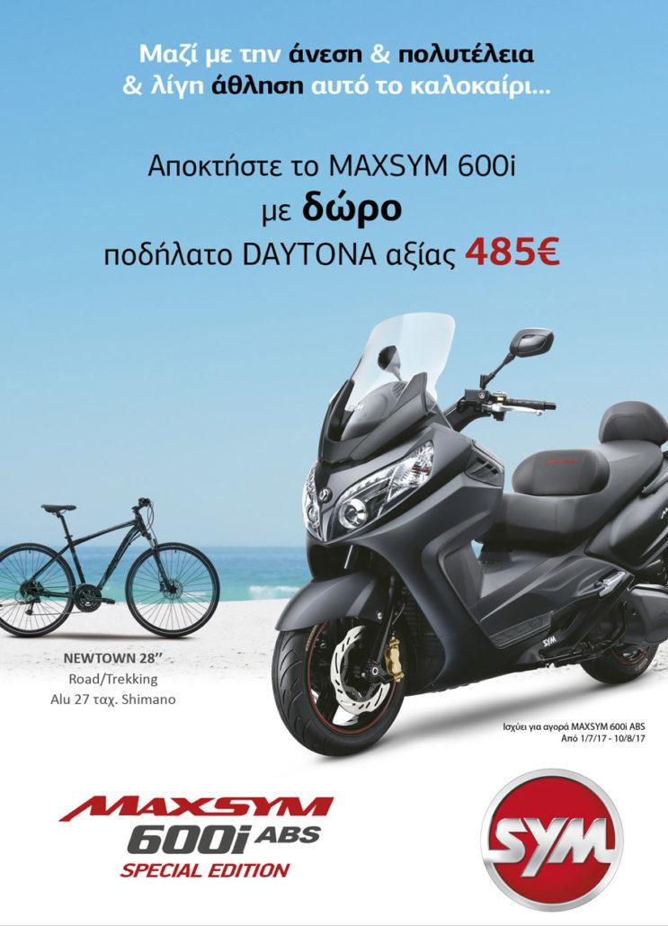MAXSYM600_DORO_PODILATO--743x1030.jpg - 121.82 KB
